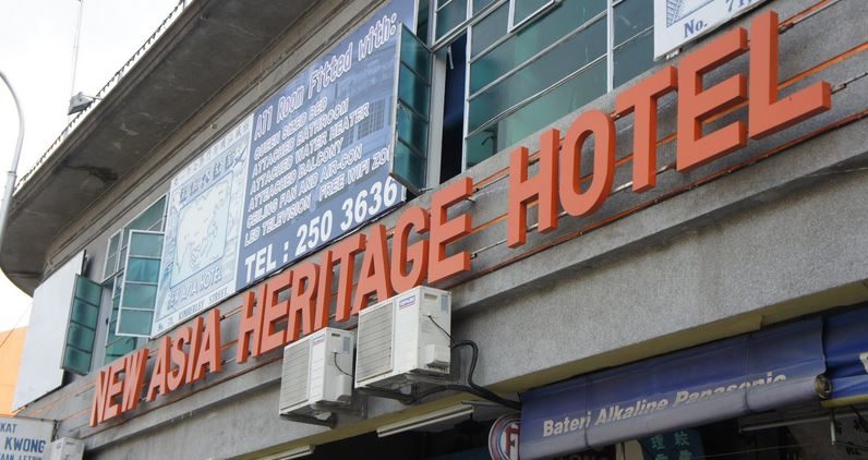New-Asia-Heritage-Hotel-front