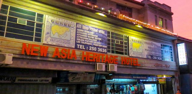 New-Asia-Heritage-Hotel-contact
